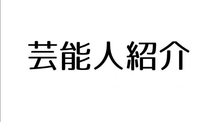 2021年花王アタックの新CMの曲は?歌手名や曲名について調べてみた