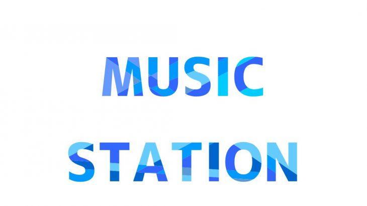 2021年1月22日ミュージックステーション YOASOBI初出演 Snow Man など バイラルチャート2020まとめ